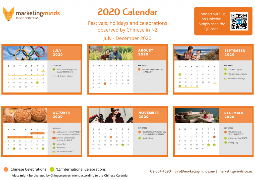 Cross Cultural Marketing- 2020 Marketing Calendar 2