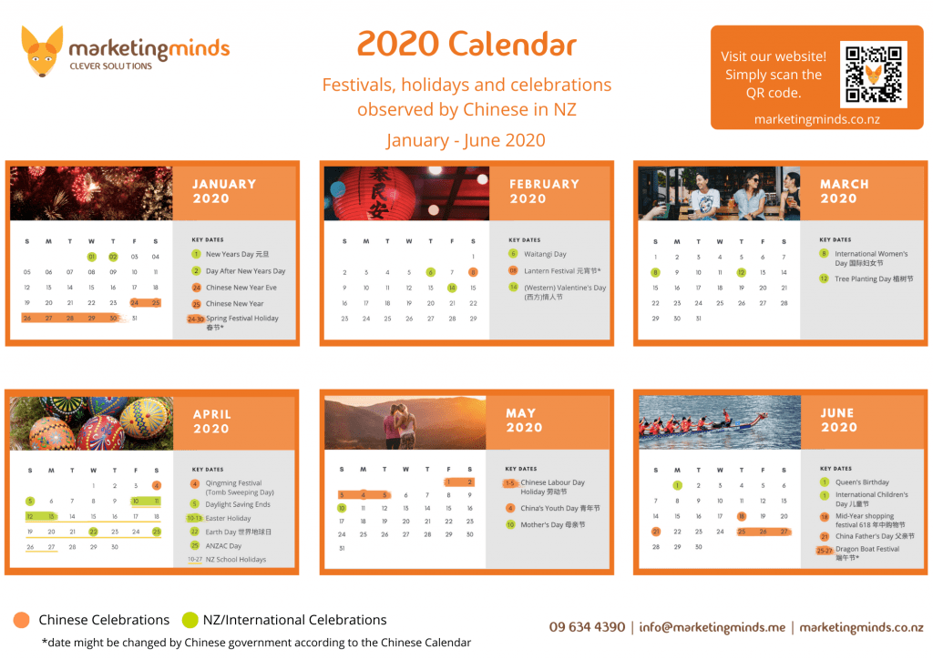 Cross Cultural Marketing- 2020 Marketing Calendar 1