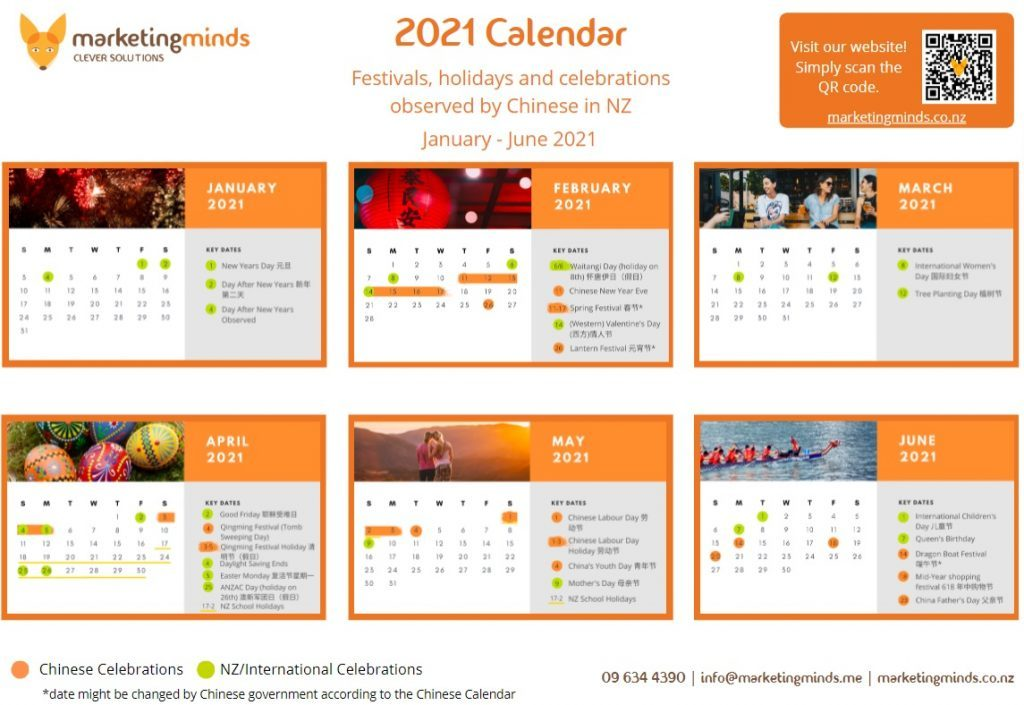 Cross-cultural marketing 2021 calendar for Chinese social media marketing